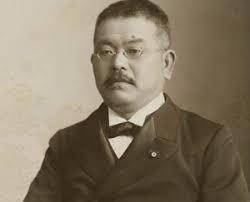 Shibasaburo Kitazato(北里柴三郎)
