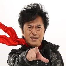 Ichiro Mizuki(水木一郎)